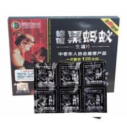 「德國黑螞蟻」生精片,香港進口24片盒中老年服用保養12