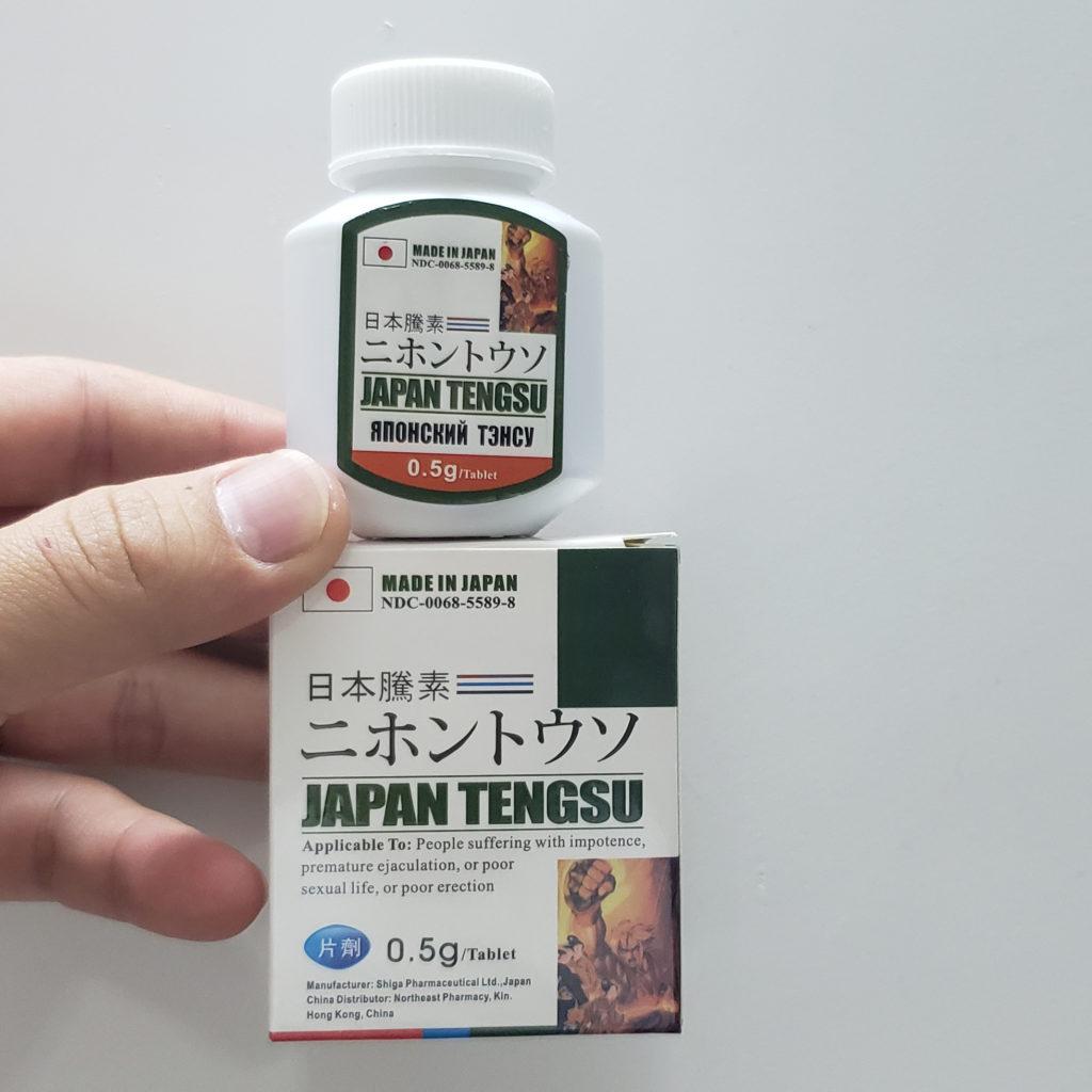 「日本藤素」正品出售,保養品延時增大效果快16顆1