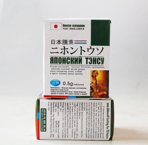 「日本藤素」正品出售,保養品延時增大效果快16顆12