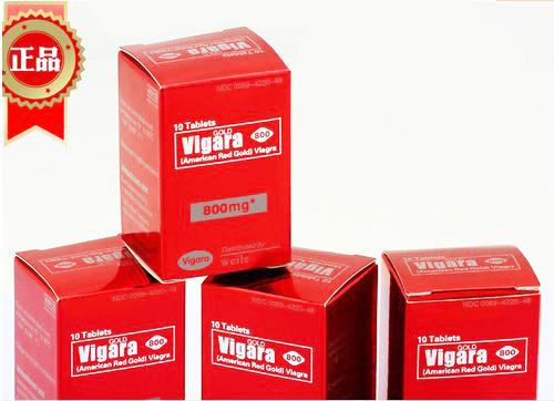 「美國紅金V哥」偉哥正品Vigara助勃增硬,10粒效果見證9