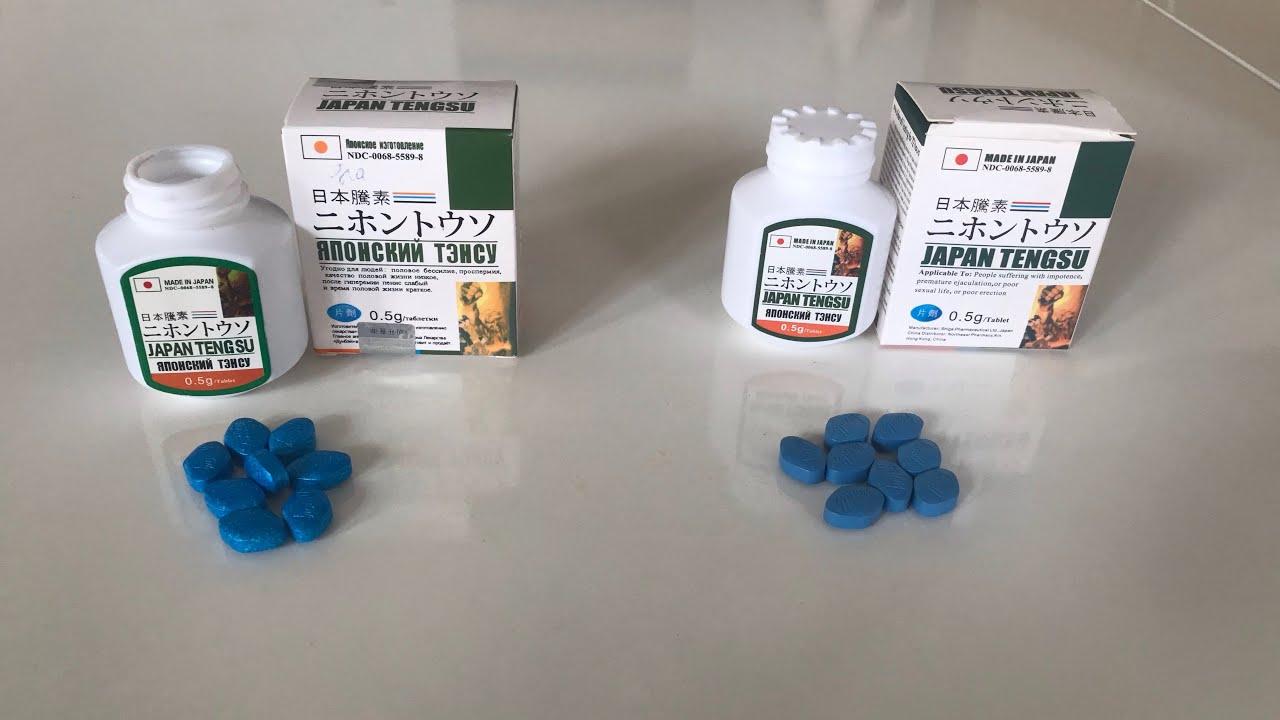 日本藤素偽藥對比