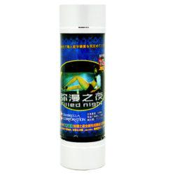 「瀰漫之夜」香港進口正品宏宇製藥,15ml銷量NO.1春藥安全易用3