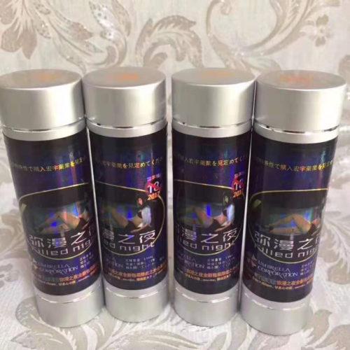 「瀰漫之夜」香港進口正品宏宇製藥,15ml銷量NO.1春藥安全易用5