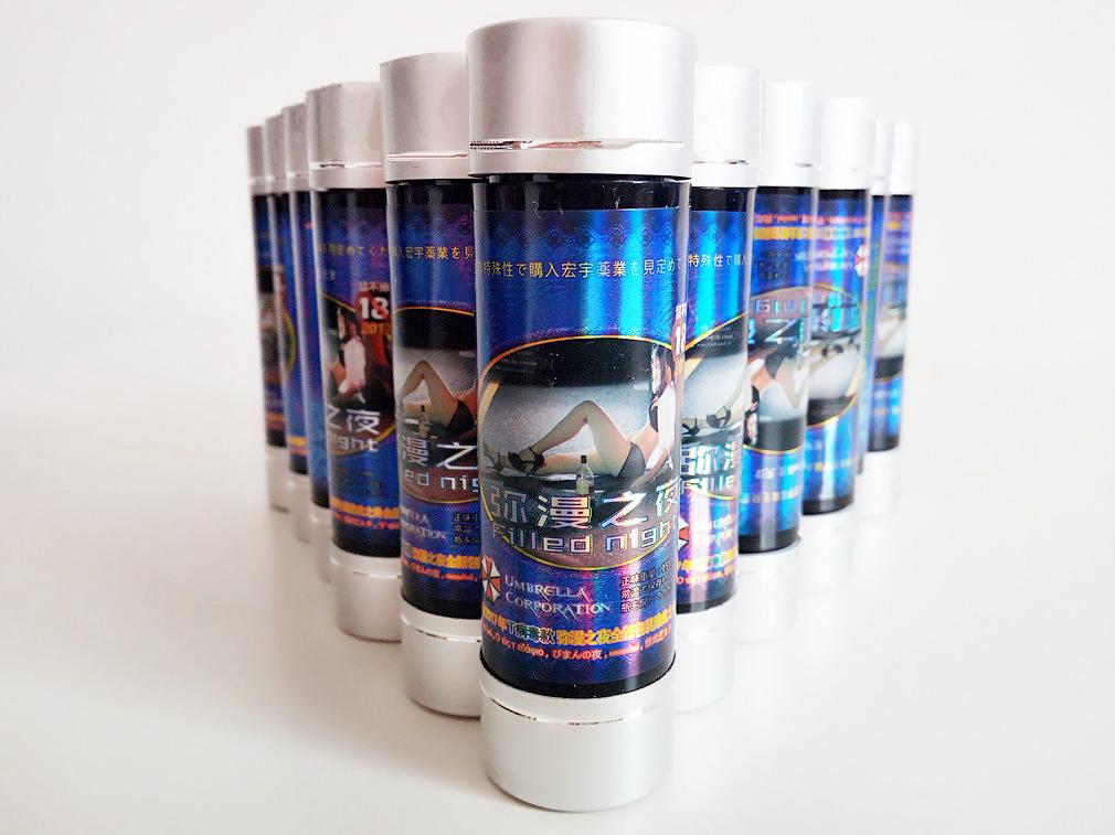 「瀰漫之夜」香港進口正品宏宇製藥,15ml銷量NO.1春藥安全易用6