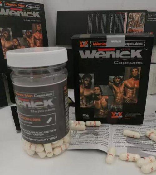 「Wenick man」陰莖增大膠囊美國VVK增大丸30%潛力開發無依賴15