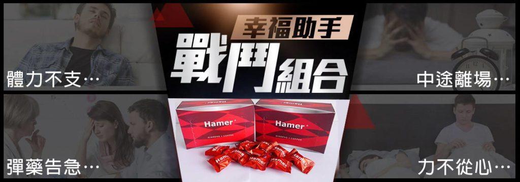 汗馬糖價格是你選擇的原因,給你數個理由選擇在本店購買